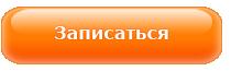 Button_5